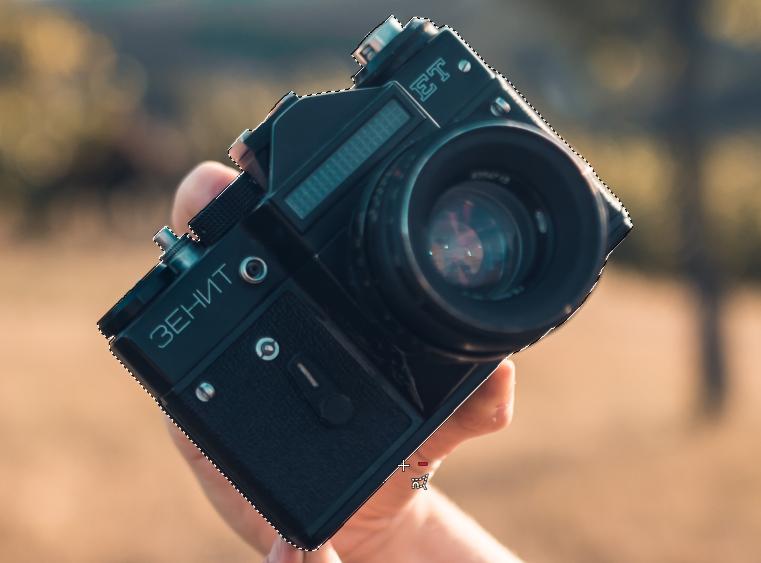 Jak vložit fotku do fotky - označení předmětu